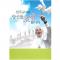 선교 포스터 D안
